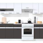 Kuchyň JUNONA 240 Bílý lesk/šedý wolfram